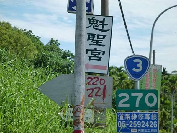 2015機車環島 857.JPG