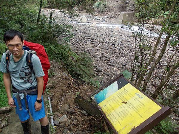 風災後烏來紅河谷2015 036