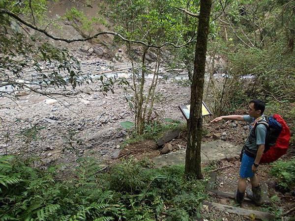 風災後烏來紅河谷2015 049