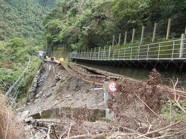 風災後烏來紅河谷2015 076