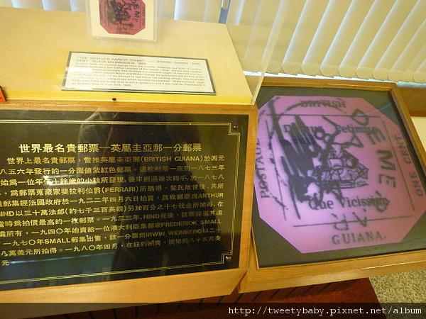 郵政博物館全家福 120.JPG