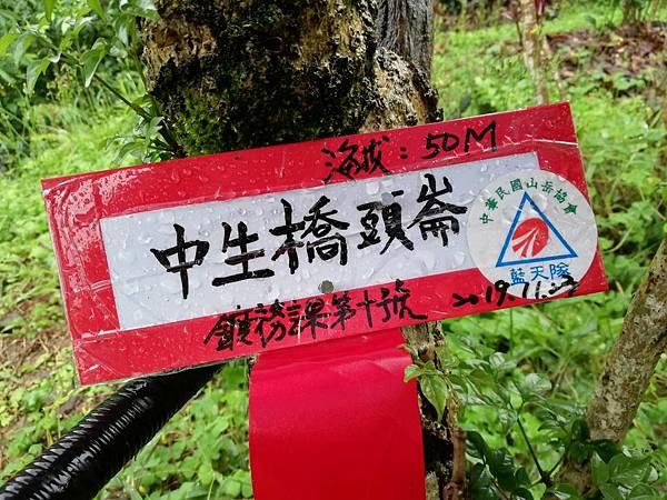 2019.12.06中心橋頭崙 (16).jpg