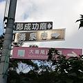 2019.12.08燕溪古道. 市96 (20).jpg