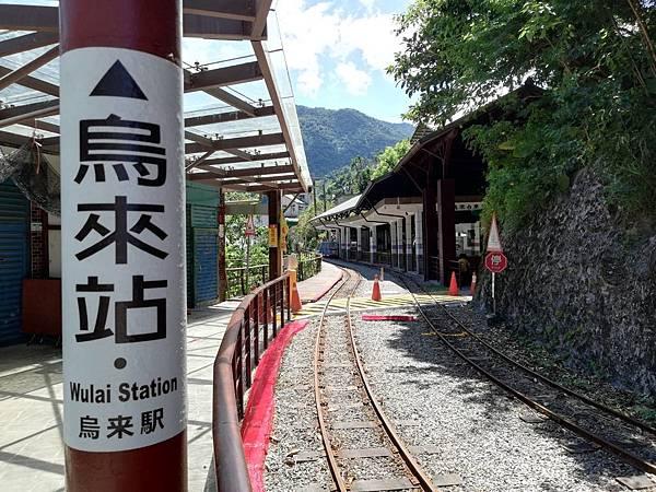 2019.09.11烏來黑橋 (57).jpg