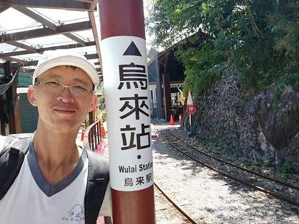 2019.09.11烏來黑橋 (16).jpg