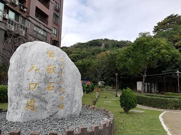 2019.12.19.牛埔尾山 (93).jpg