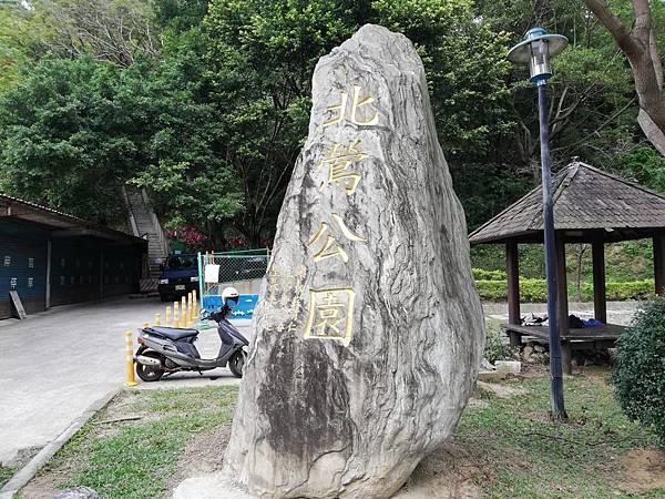 2019.12.19.牛埔尾山 (113).jpg