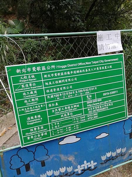 2019.12.19.牛埔尾山 (118).jpg