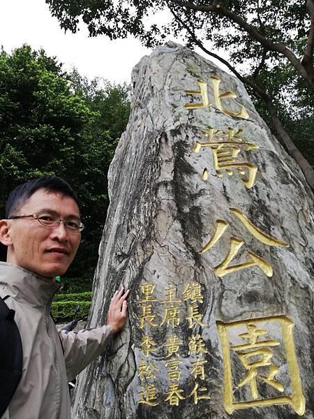 2019.12.19.牛埔尾山 (92).jpg