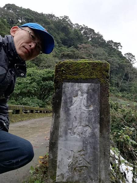 2019.12.27火燒寮山.蚋仔尖 (35).jpg