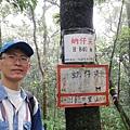 2019.12.27火燒寮山.蚋仔尖 (74).jpg