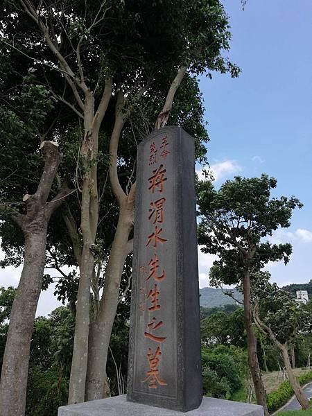 2019.07.14蔣渭水先生紀念廣場 (29).jpg