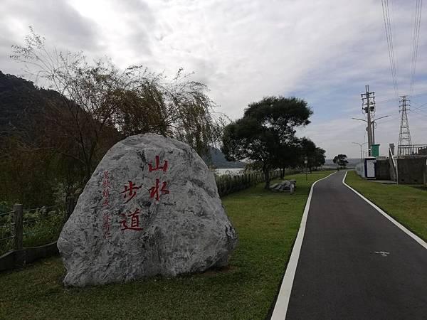 鶯歌碧龍宮3D地景.龜公山.牛灶坑山 (16).jpg