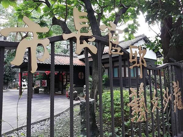 2019.12.23台大法學院 (68).jpg