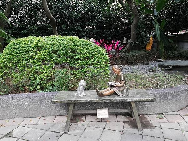 2019.12.23台大法學院 (60).jpg