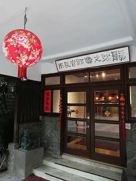 2019.12.23台大法學院 (71).jpg