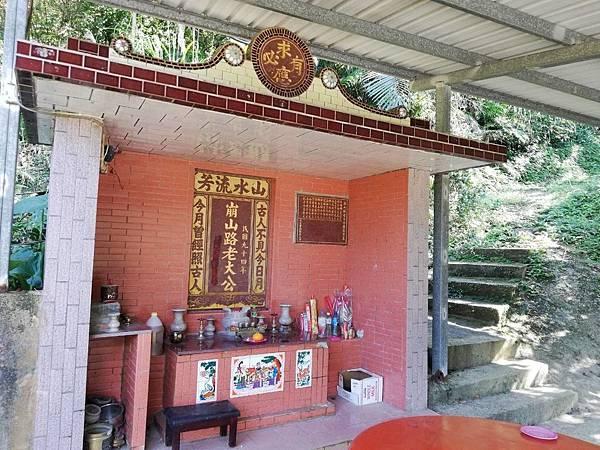 圳沽古道.磨石坑山 (55).jpg