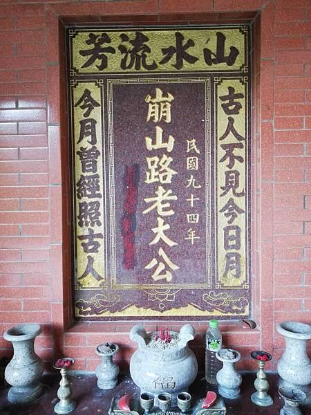 圳沽古道.磨石坑山 (4).jpg