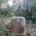 圳沽古道.磨石坑山 (9).jpg