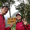 2019.12.14大桶山.烏來山 (68).jpg