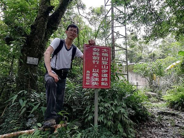 2019.05.31大桶山 (28).jpg