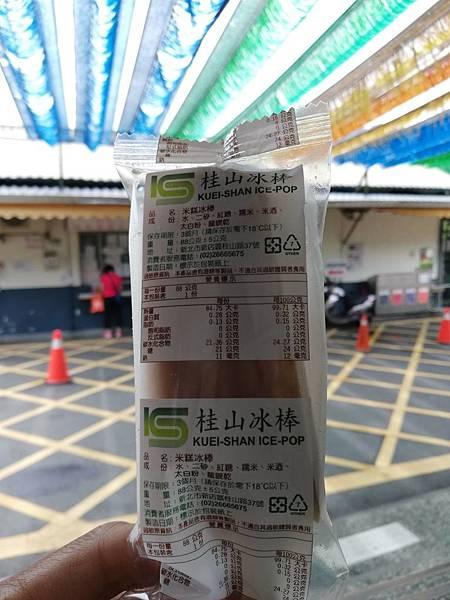 2019.05.31大桶山 (2).jpg
