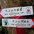 2020.01.19紫竹林步道 (7).jpg