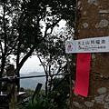2020.01.19紫竹林步道 (11).jpg