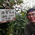 2020.01.19紫竹林步道 (24).jpg
