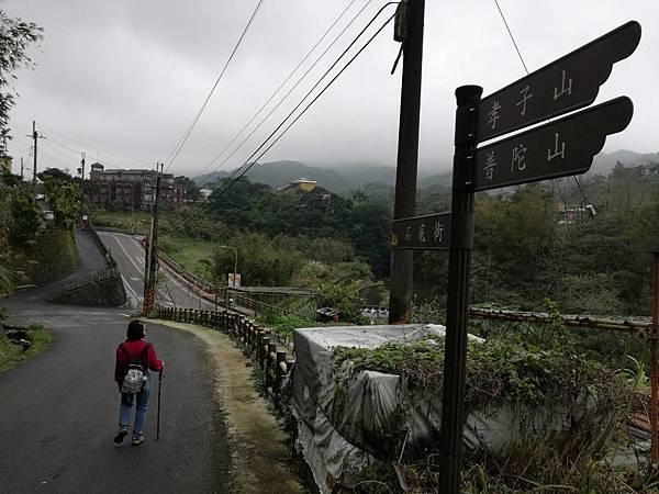 石蠋尖.九龍山 (39).jpg