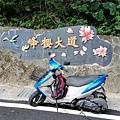 2020.01.22北投社三層崎公園.中正山 (19).jpg