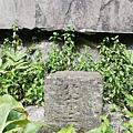 2020.01.22北投社三層崎公園.中正山 (61).jpg