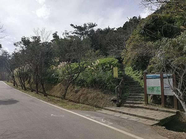 2020.01.22北投社三層崎公園.中正山 (64).jpg