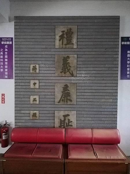 華江社區 (58).jpg