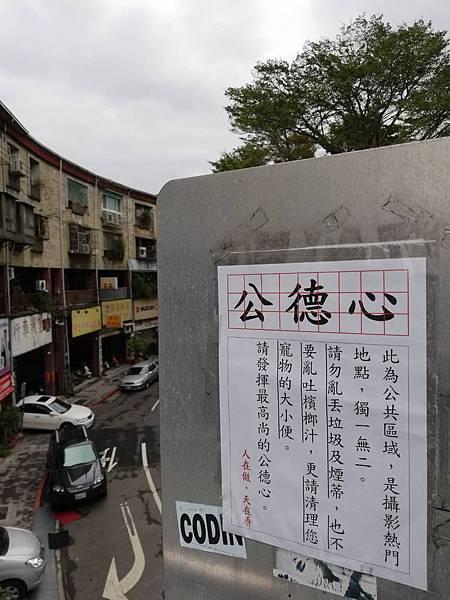 華江社區 (18).jpg