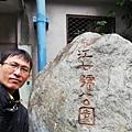 華江社區 (10).jpg