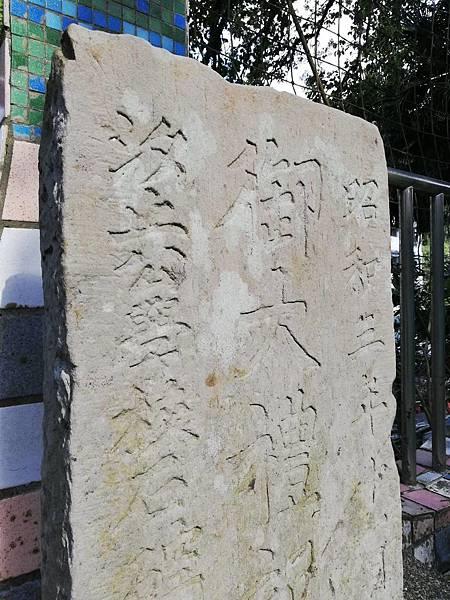 2020.02.17姜子寮絕壁 (31).jpg