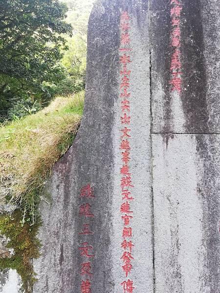 陳天喜墓 (26).jpg