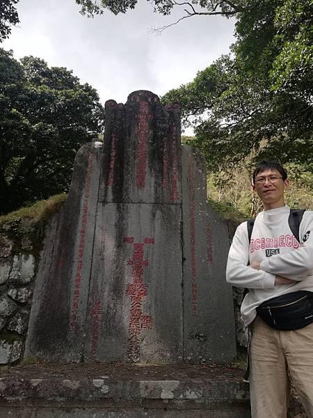 陳天喜墓 (39).jpg