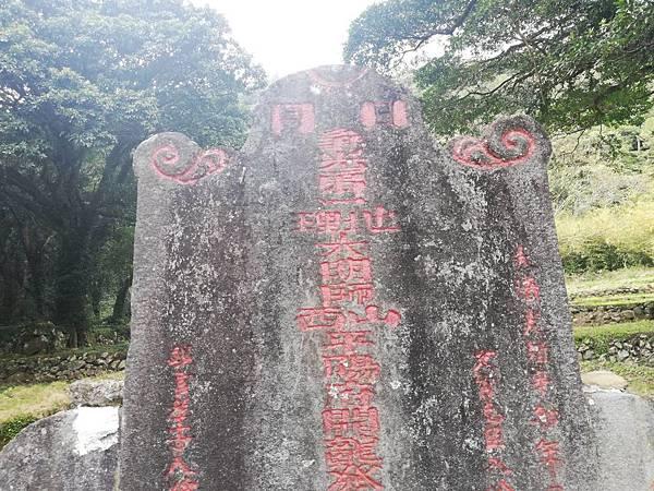 陳天喜墓 (41).jpg