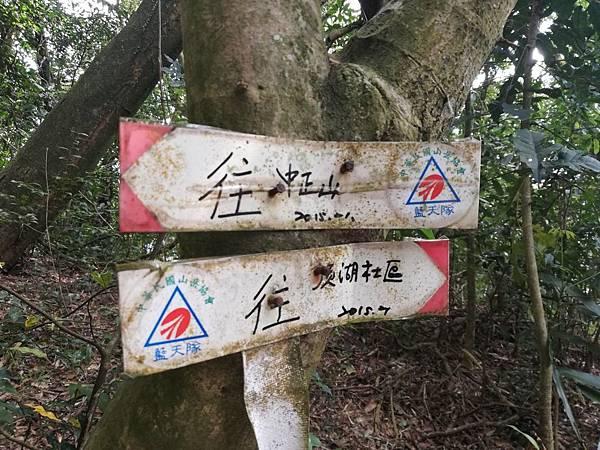 陳天喜墓 (53).jpg