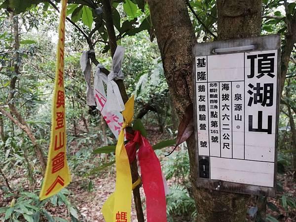 陳天喜墓 (66).jpg