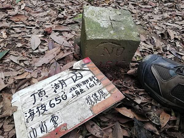 陳天喜墓 (65).jpg