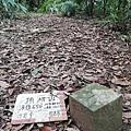 陳天喜墓 (67).jpg