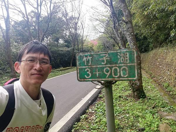 陳天喜墓 (5).jpg