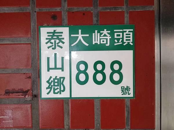 1583586059232.jpg