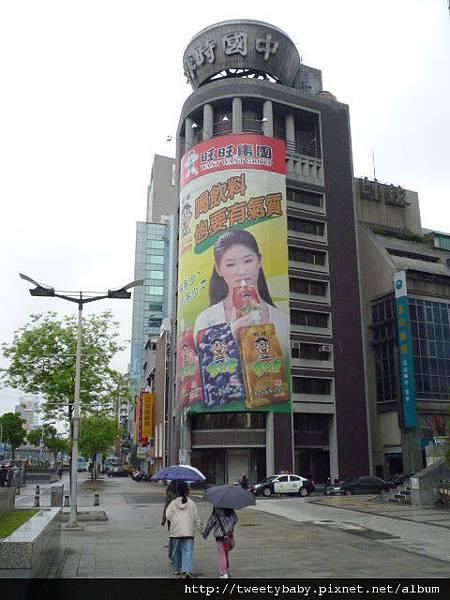 國立台灣博物館土銀展示館 028.JPG