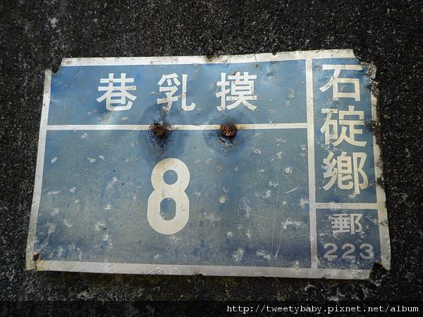 烏塗溪步道 062.JPG