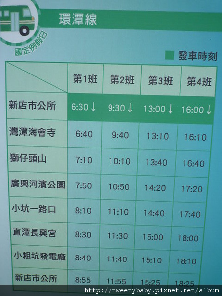 新店獅仔頭山 012.JPG