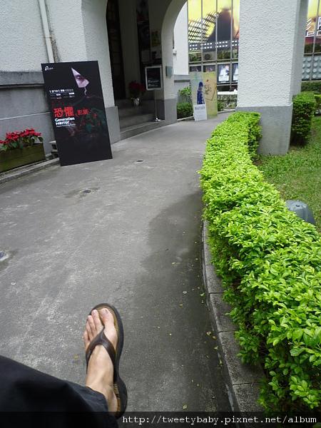 台北之家 038.JPG